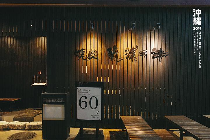 沖繩_琉球的牛_2-4-24