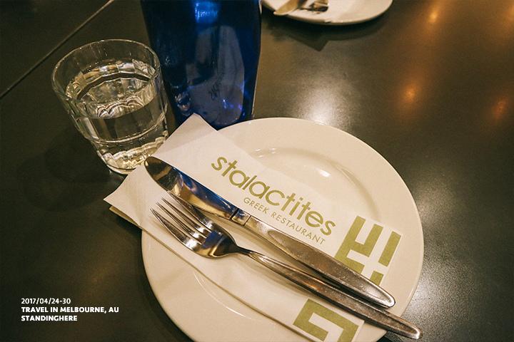 澳洲墨爾本_希臘料理Stalactites_8219