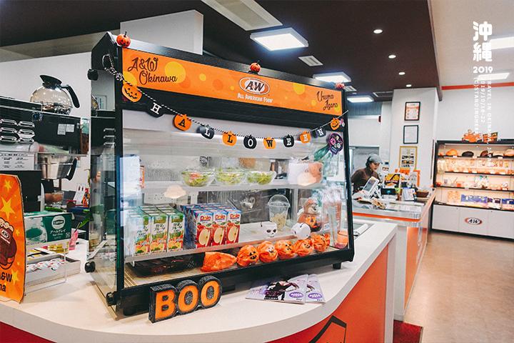 沖繩_AW漢堡_3-1-5