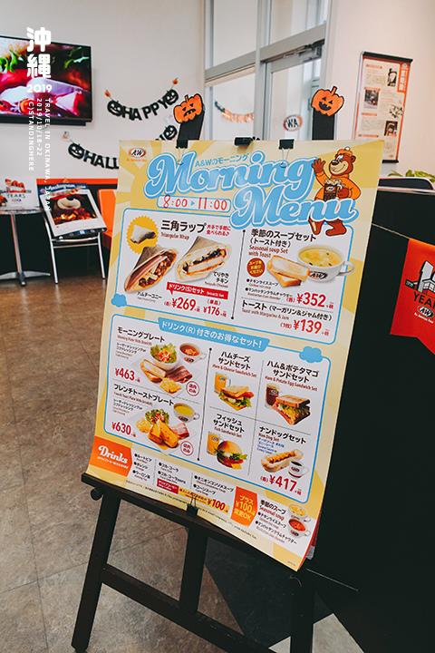 沖繩_AW漢堡_3-1-7