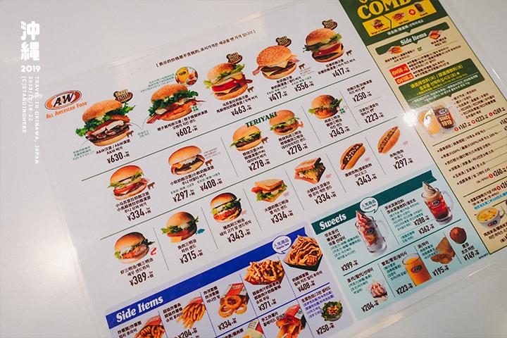 沖繩_AW漢堡_3-1-11
