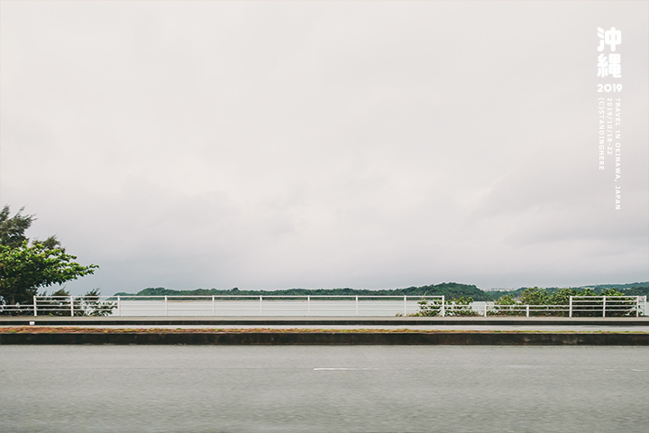沖繩_海中道路_3-2-1.jpg