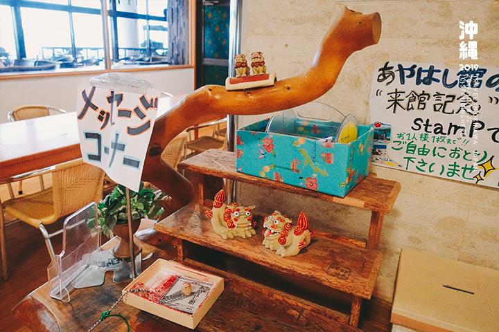 沖繩_Ayahashi_3-2-8.jpg