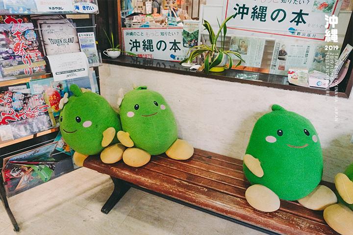 沖繩_Ayahashi_3-2-6.jpg