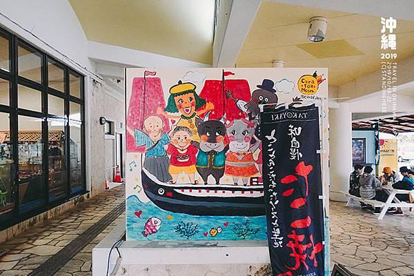 沖繩_Ayahashi_3-2-7.jpg