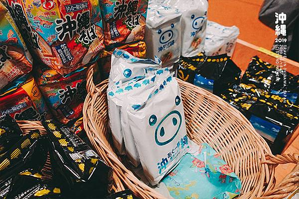 沖繩_Ayahashi_3-2-14.jpg