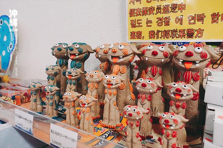 沖繩_Ayahashi_3-2-15.jpg