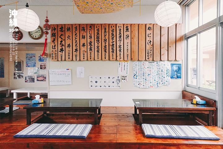 沖繩_味華海鮮食堂_3-2-37.jpg