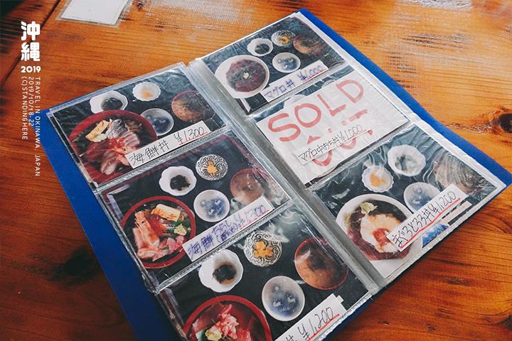 沖繩_味華海鮮食堂_3-2-40.jpg