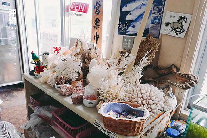 沖繩_味華海鮮食堂_3-2-41.jpg