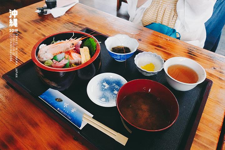 沖繩_味華海鮮食堂_3-2-50.jpg