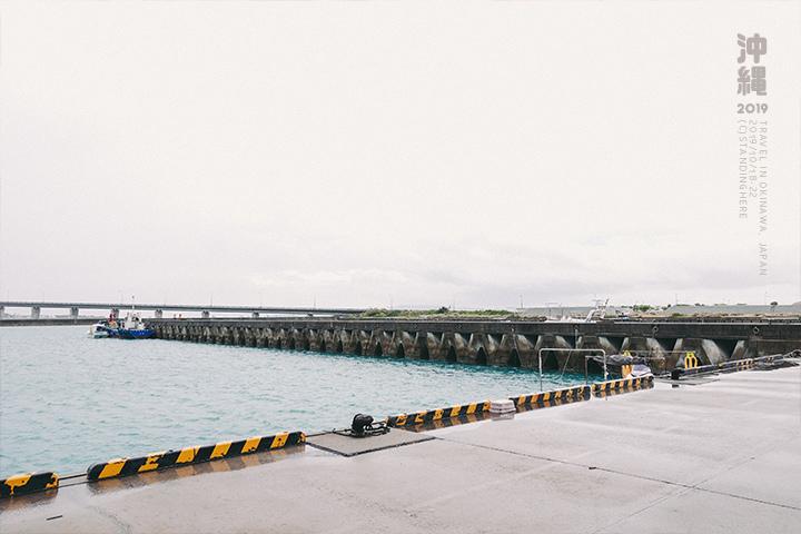 沖繩_味華海鮮食堂_3-2-57.jpg