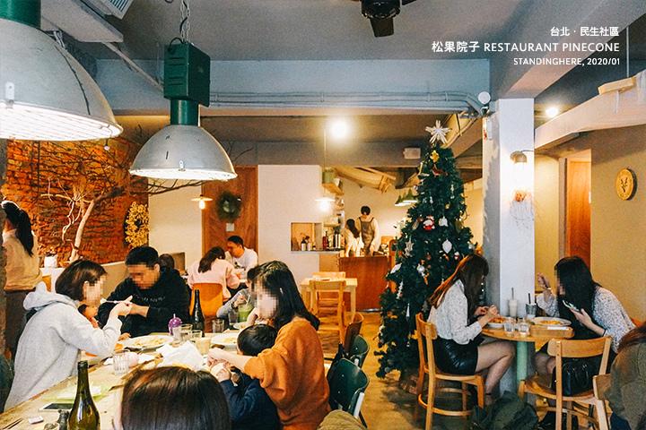 民生社區富錦街_松果院子_05