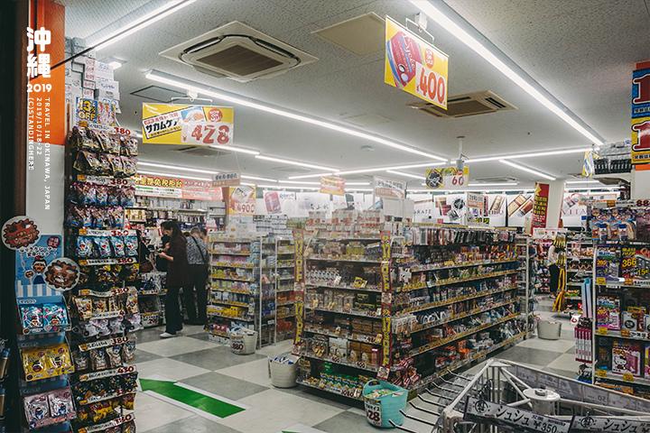 沖繩_美國村_3-3-53