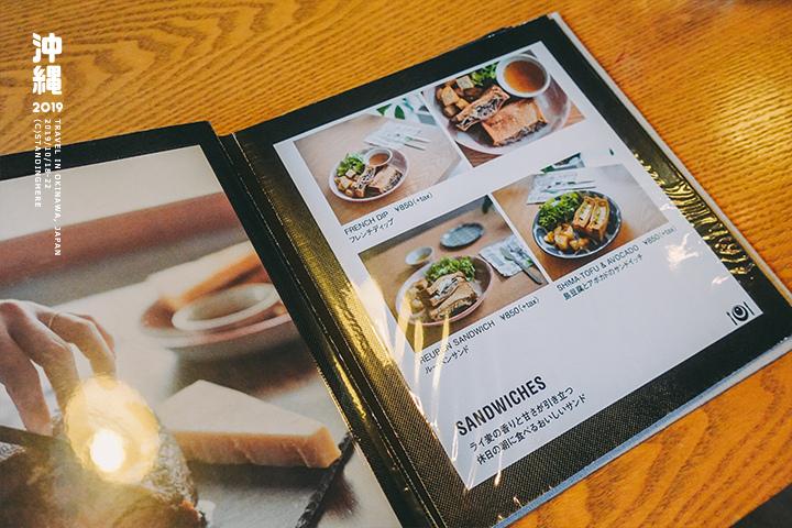 沖繩國際通早午餐_CC_BREAKFAST_4-1-05