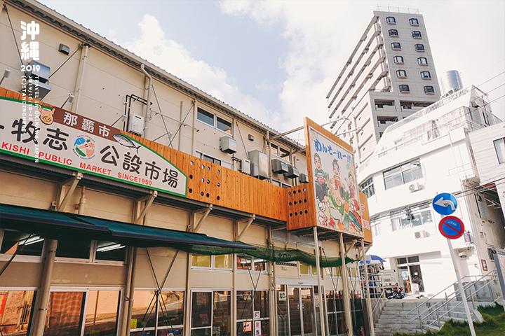 沖繩燕食堂_4-2-02
