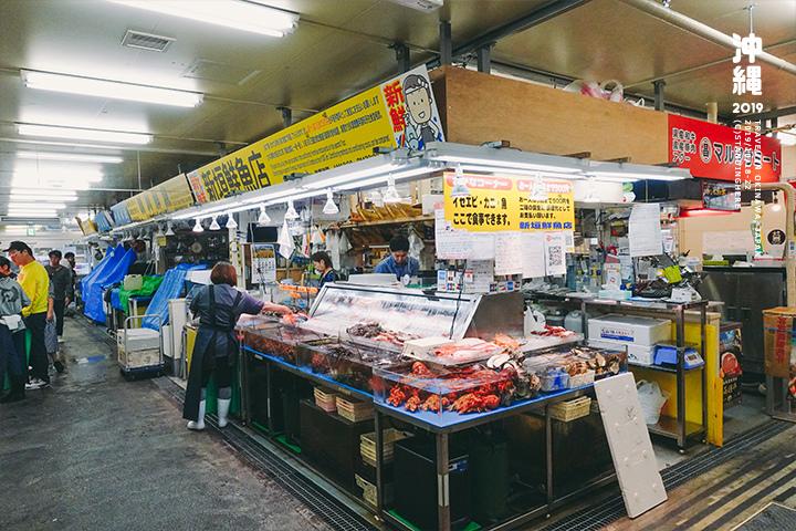 沖繩燕食堂_4-2-04