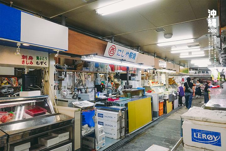 沖繩燕食堂_4-2-03