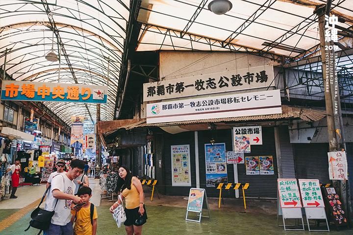 沖繩燕食堂_4-2-10
