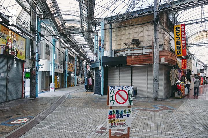 沖繩那霸-商店街-4-2-13.jpg