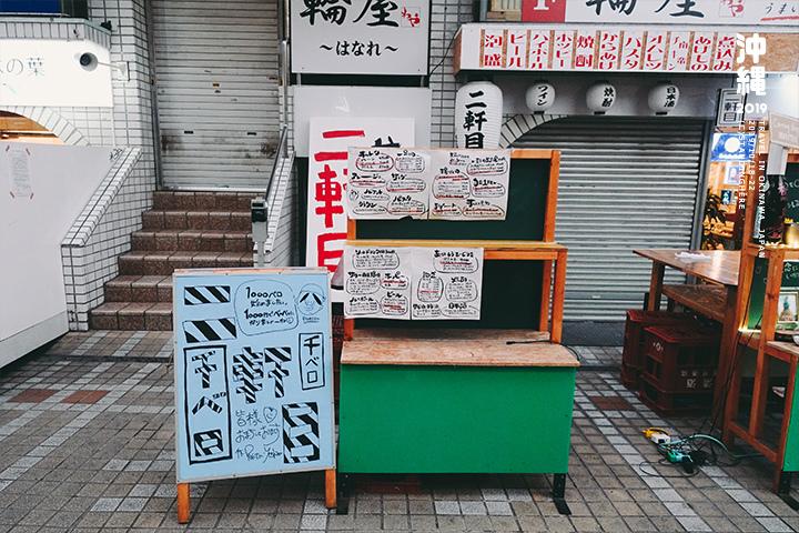 沖繩那霸-商店街-4-2-14.jpg