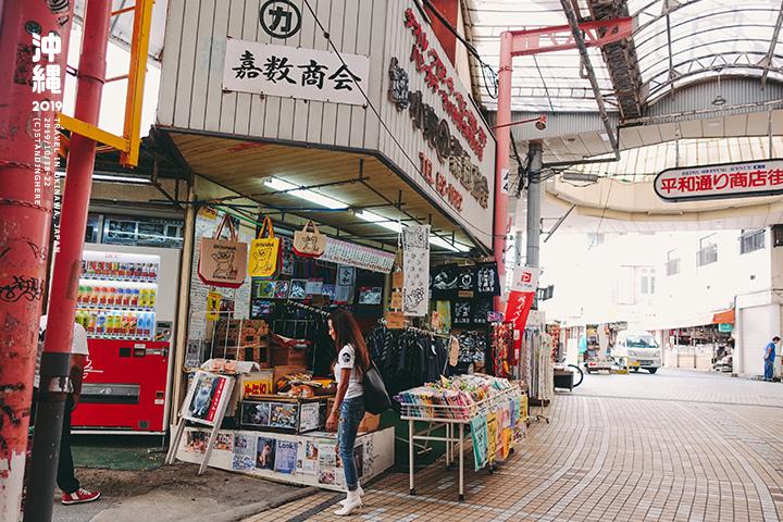沖繩那霸-商店街-4-2-18.jpg