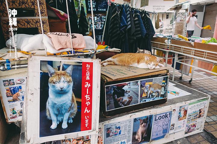 沖繩那霸-商店街-4-2-21.jpg
