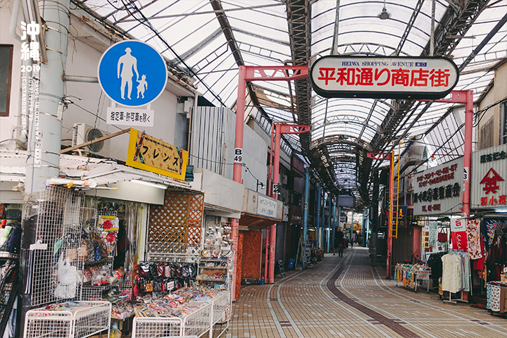 沖繩那霸-商店街-4-2-25.jpg
