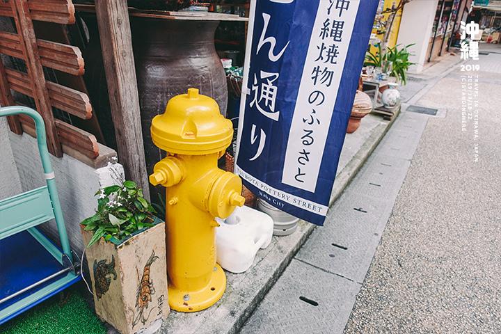 沖繩那霸-壺屋通-4-2-33.jpg