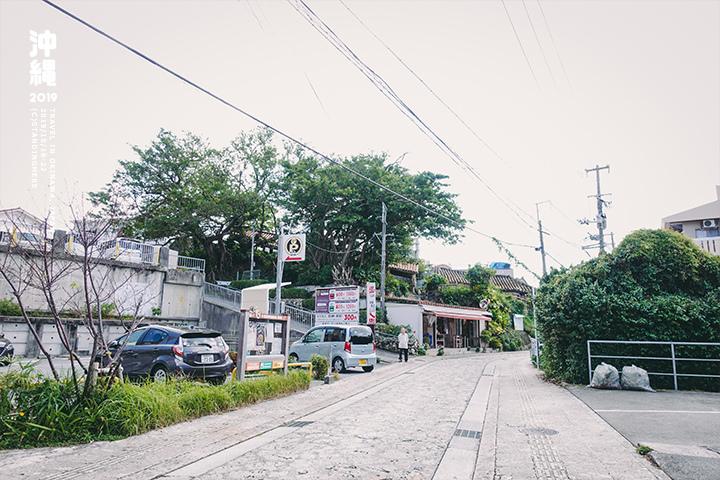 沖繩那霸-壺屋通-4-2-39.jpg
