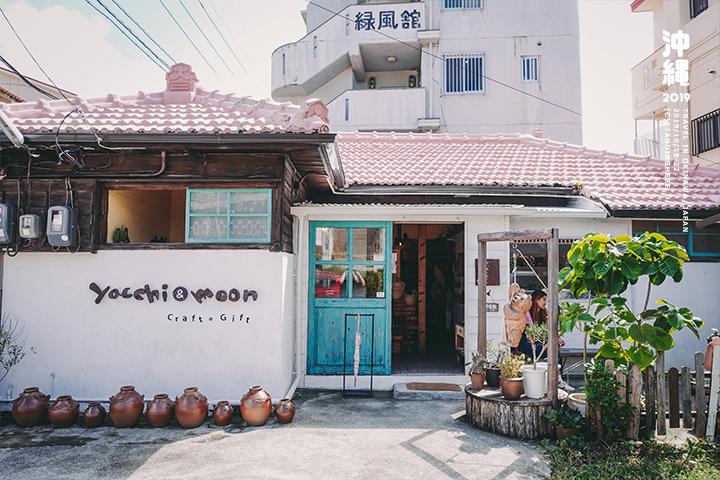沖繩那霸-壺屋通-4-2-69.jpg