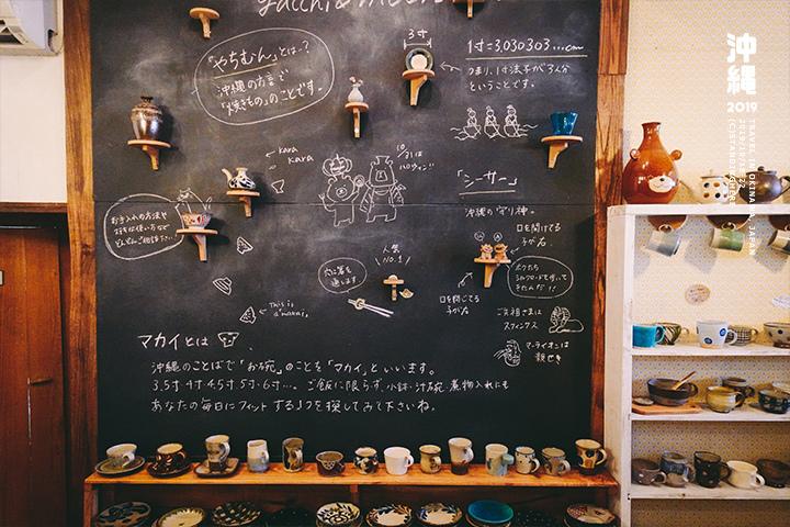 沖繩那霸-壺屋通-4-2-77.jpg