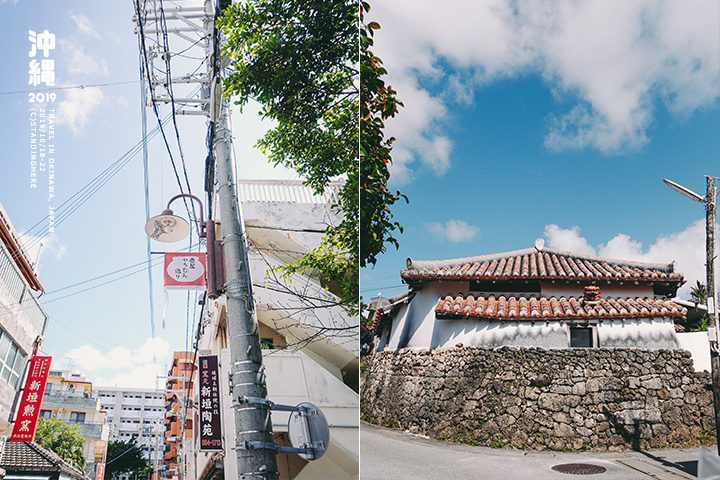 沖繩那霸-壺屋通-4-2-85.jpg