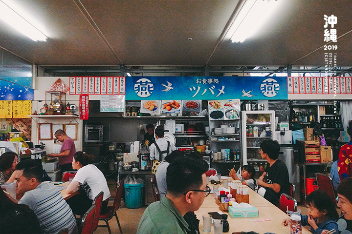 沖繩燕食堂_4-2-105