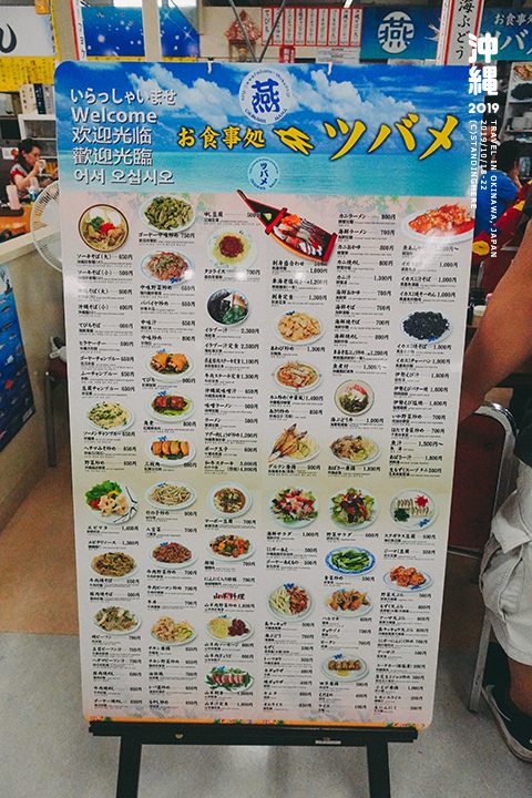 沖繩燕食堂_4-2-104