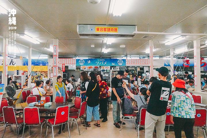沖繩燕食堂_4-2-103