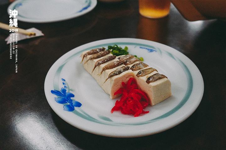 沖繩燕食堂_4-2-111
