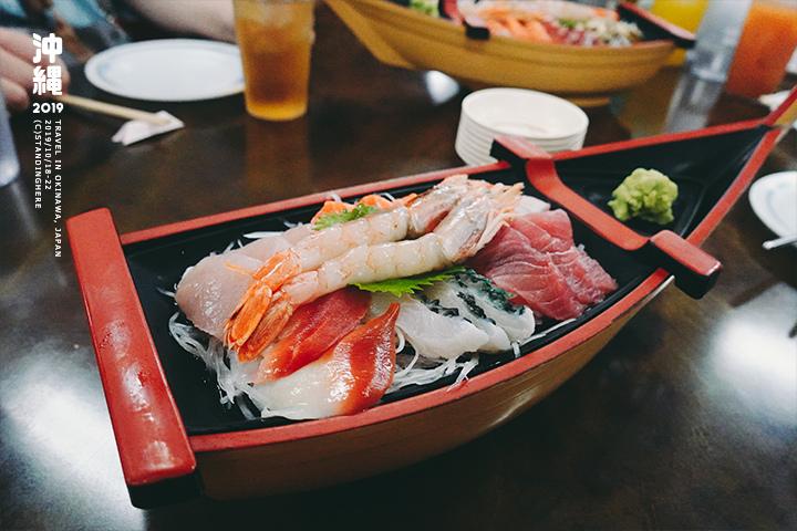 沖繩燕食堂_4-2-110