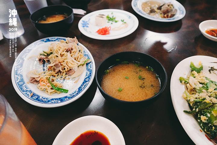 沖繩燕食堂_4-2-119