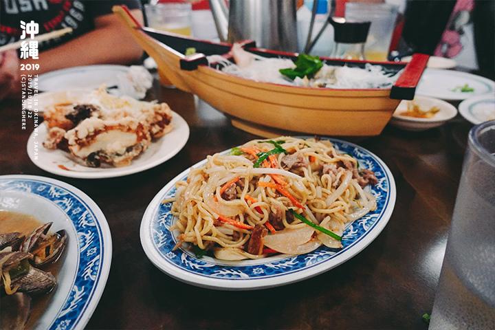 沖繩燕食堂_4-2-118