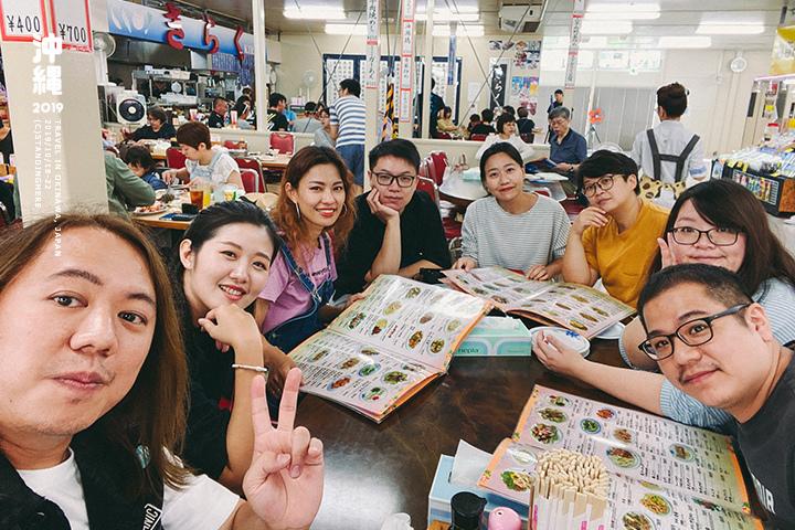 沖繩燕食堂_4-2-122