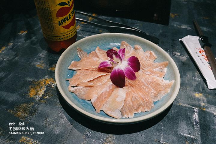 老撈麻辣鍋-15