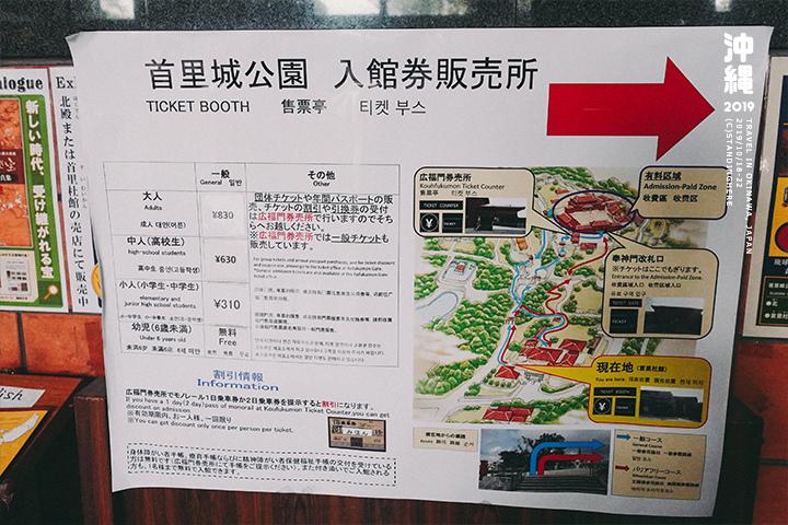 沖繩_首里城_4-3-06