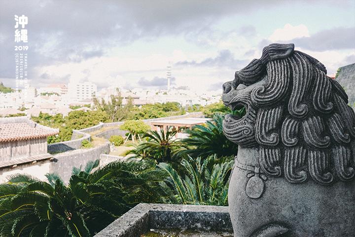 沖繩_首里城_4-3-15