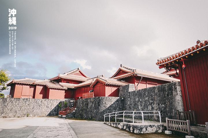 沖繩_首里城_4-3-18