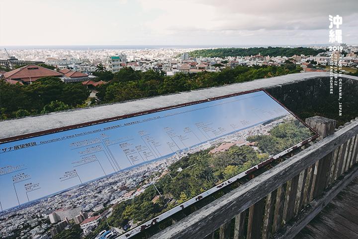 沖繩_首里城_4-3-29