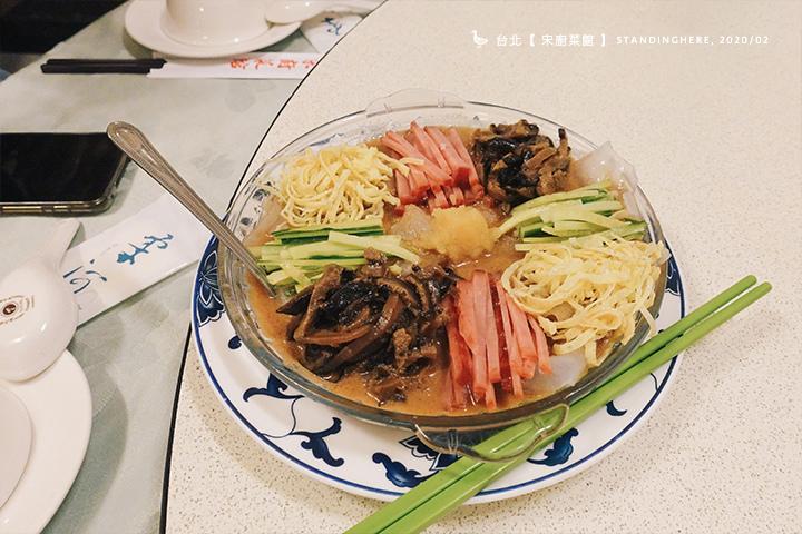 宋廚菜館_11