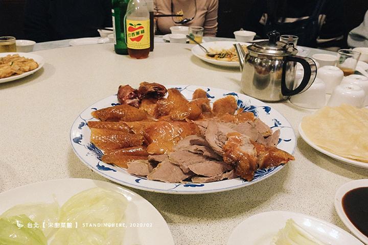 宋廚菜館_15