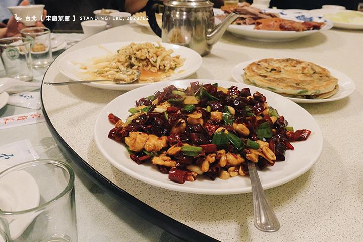 宋廚菜館_21