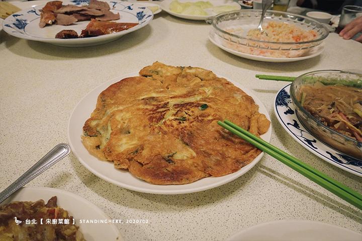 宋廚菜館_24